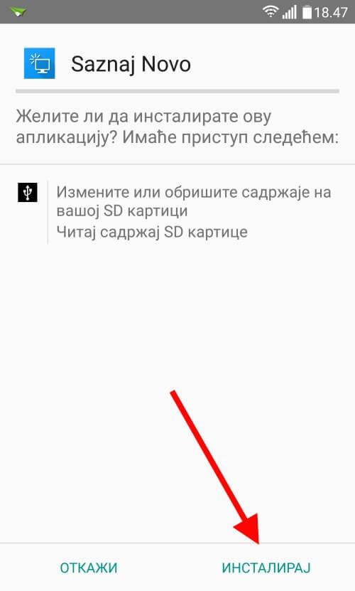 android aplikacija bez marketa