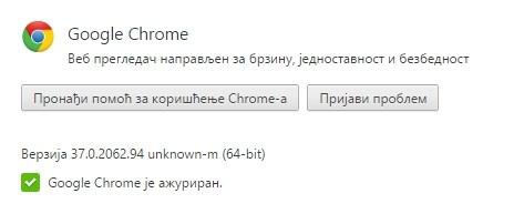 chrome-x64