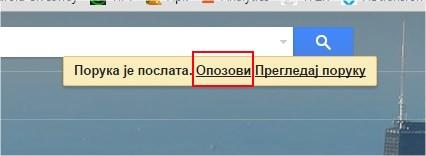 opozovi-slanje-gmail2