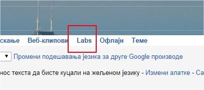 opozovi-slanje-gmail4