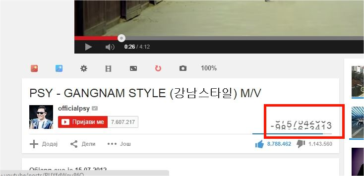 gangnam-style-broke-youtube