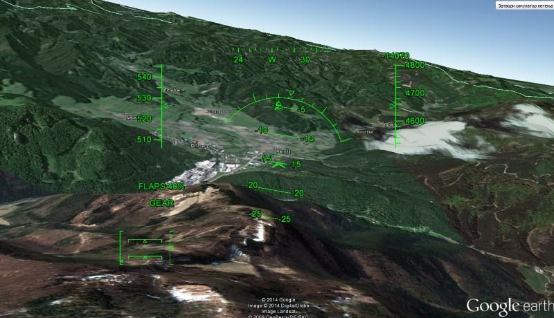 google-earth-flying-simulator