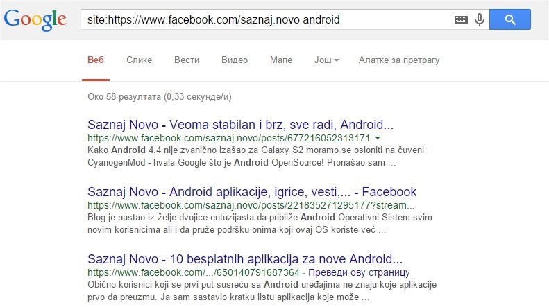 how to get facebook page on google search