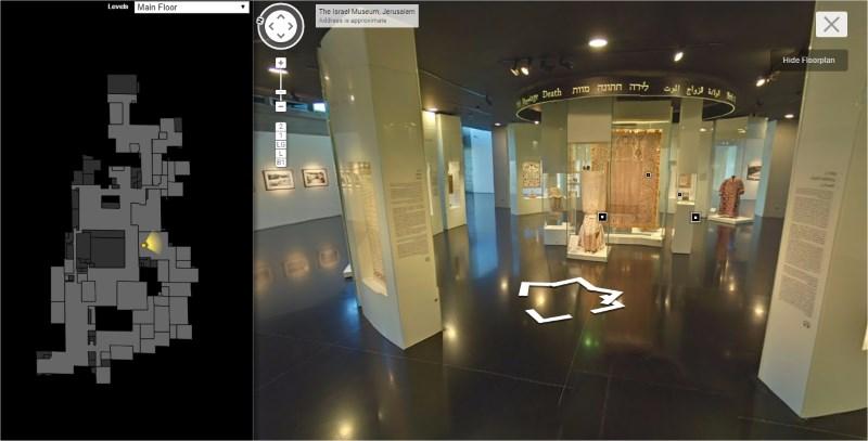 google-museum-street-view