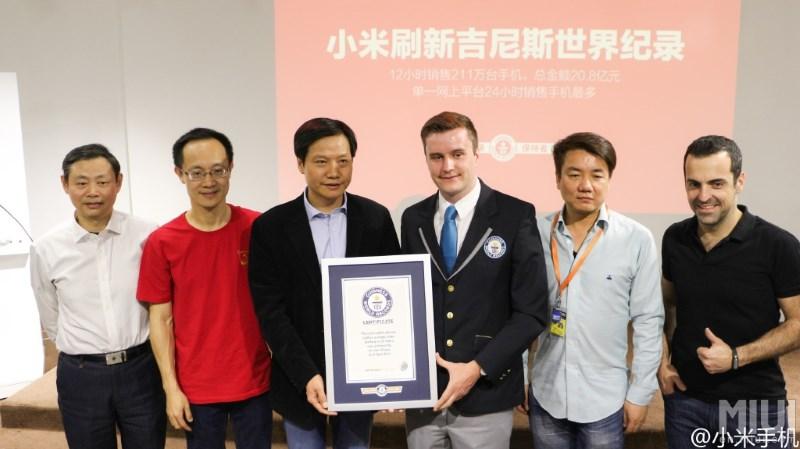 xiaomi-Guinness-record