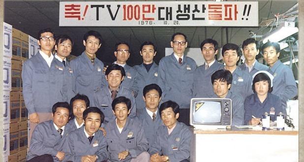 first samsung tv